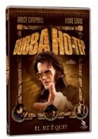 La copertina di Bubba Ho-tep - Il Re è qui! (dvd)