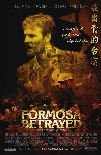 La locandina di Formosa Betrayed