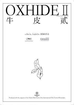La locandina di Oxhide II