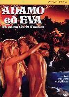 La copertina di Adamo ed Eva (dvd)
