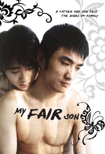 La locandina di My Fair Son