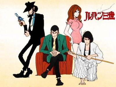 Immagine promo con i personaggi dell'anime Le avventure di Lupin III