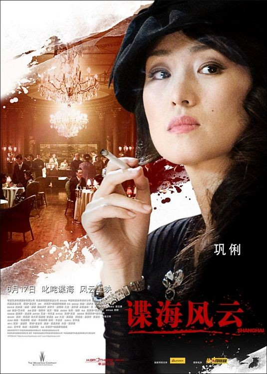 Character poster cinese per Shanghai: Gong Li