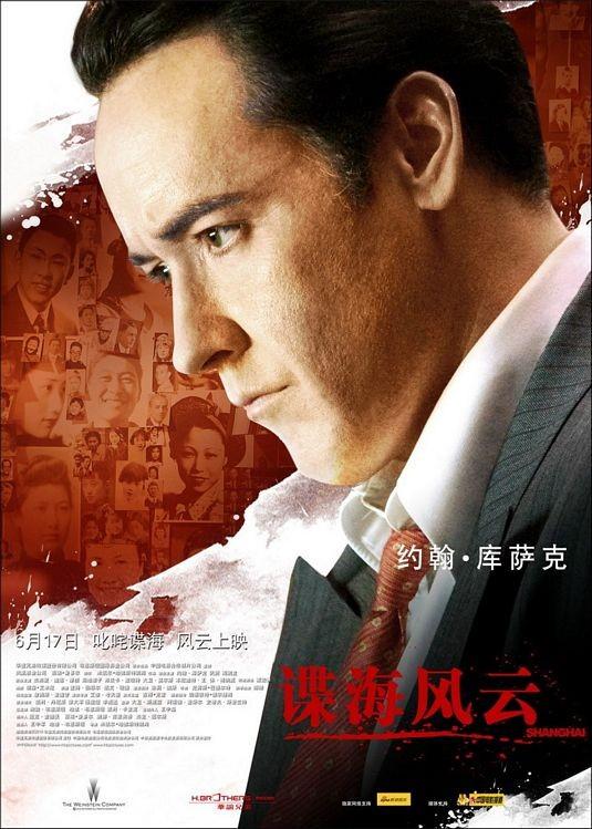 Character poster cinese per Shanghai: John Cusack