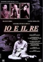 La copertina di Io e il re (dvd)