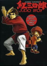 La locandina di Judo Boy