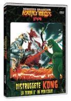 La copertina di Distruggete Kong! La terra è in pericolo (dvd)