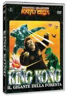 La copertina di King Kong il gigante della foresta (dvd)