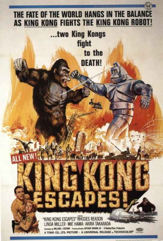 La locandina di King Kong il gigante della foresta