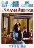 La copertina di La smania addosso (dvd)