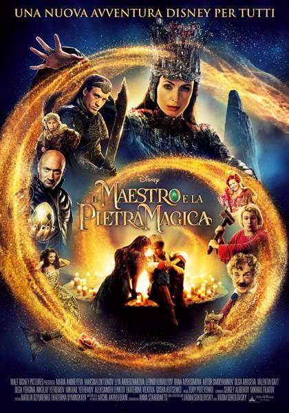La locandina italiana di Il maestro della pietra magica