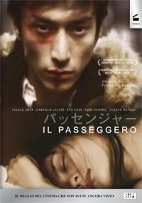 La copertina di Il passeggero (dvd)