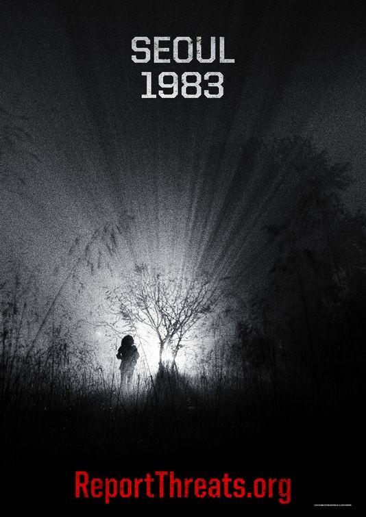 Teaser poster per Battle: Los Angeles -  Versione 1983