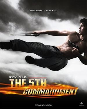 La locandina di The Fifth Commandment