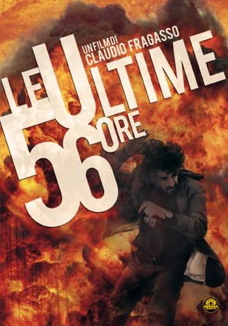 La copertina di Le ultime 56 ore (dvd)
