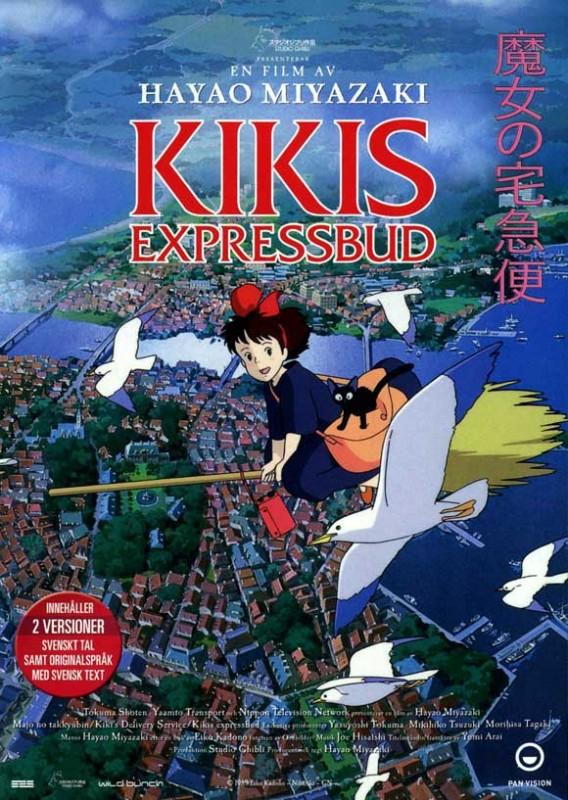 Poster svedese del film d\'animazione Kiki consegne a domicilio