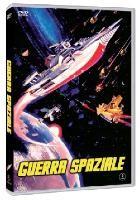 La copertina di Guerra spaziale (dvd)
