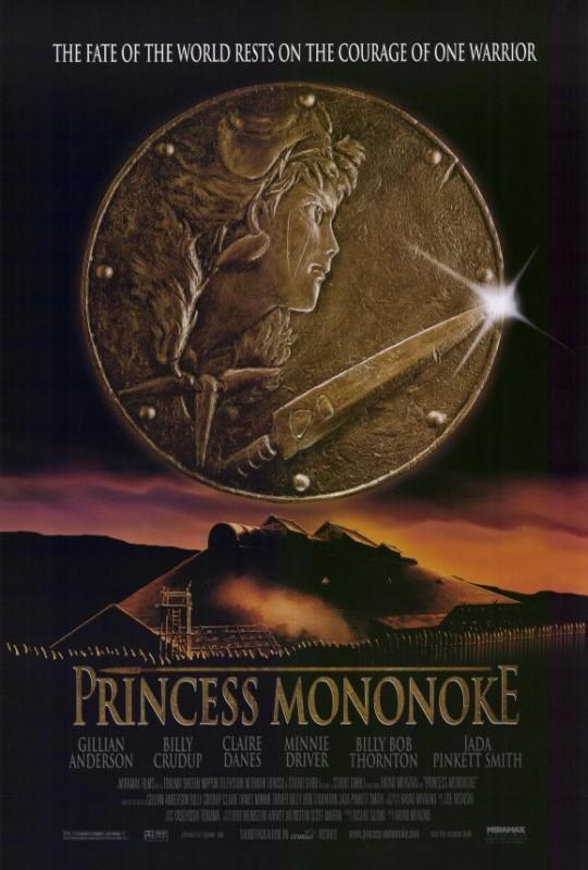 Locandina americana del film d'animazione Principessa Mononoke