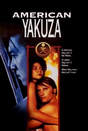 La locandina di American Yakuza