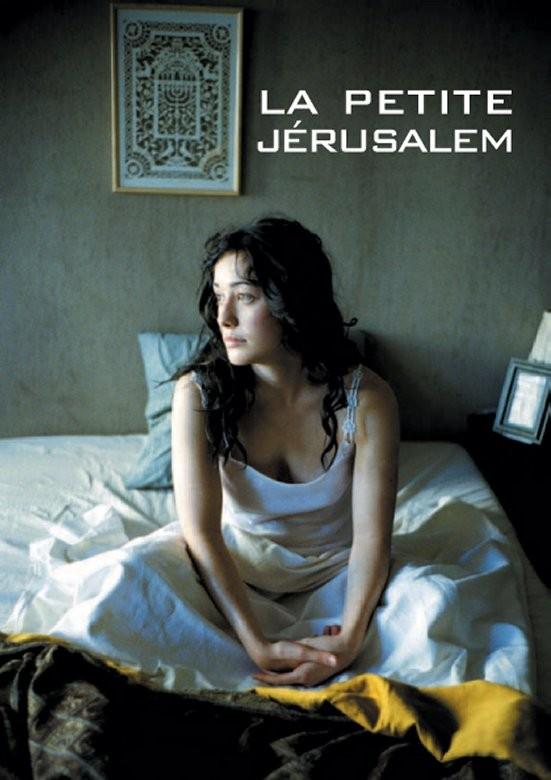 La locandina di La petite Jerusalem