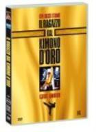 La copertina di Il ragazzo dal kimono d'oro (dvd)