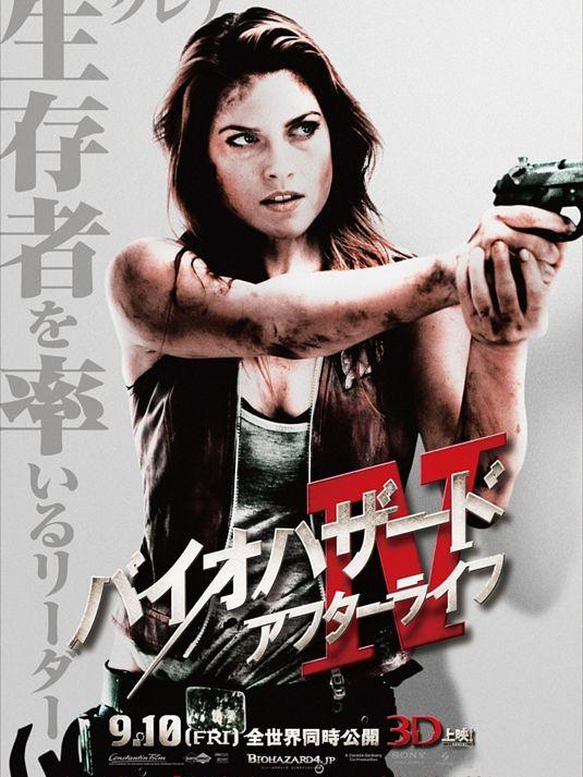 Character poster giapponese per Resident Evil: Afterlife - Ali Larter