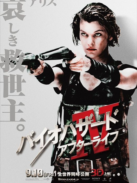 Character poster giapponese per Resident Evil: Afterlife - Milla Jovovich