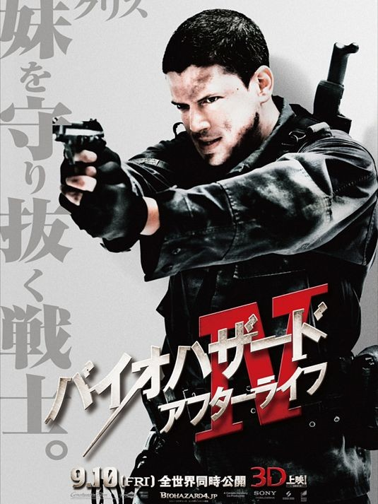 Character poster giapponese per Resident Evil: Afterlife - Wentworth Miller