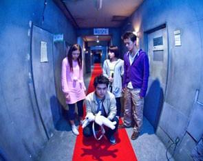 Una scena del film The Shock Labyrinth 3D
