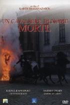 La copertina di Un cavaliere di nome Morte (dvd)