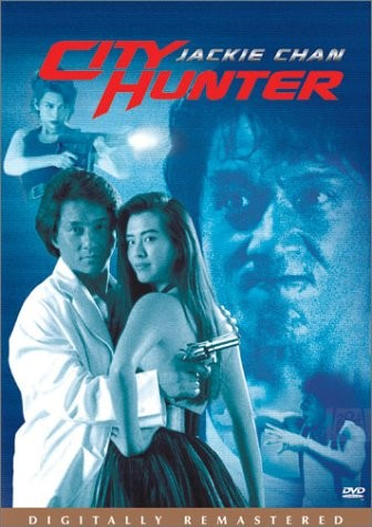 La locandina di City hunter - Il film