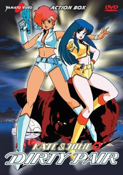 La locandina di Kate & Julie - Dirty Pair