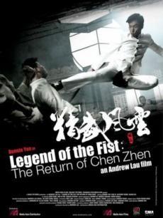 La locandina di Legend of the Fist: The Return of Chen Zhen