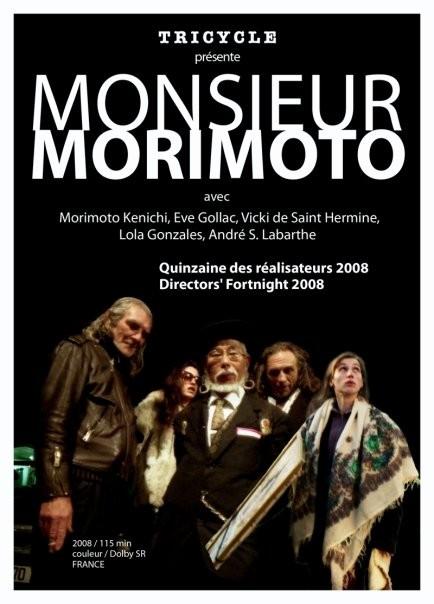 La locandina di Monsieur Morimoto