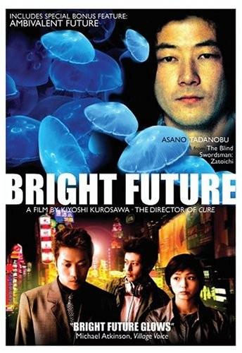 La locandina di Bright Future