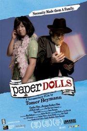 La locandina di Paper Dolls