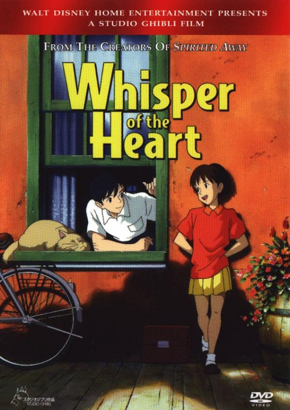 La locandina di Whisper of the Heart