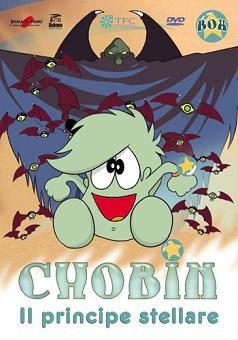 La locandina di Chobin, il principe stellare