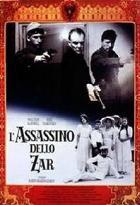 La copertina di L'assassino dello zar (dvd)