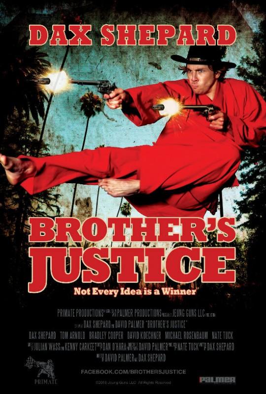 La locandina di Brother's Justice