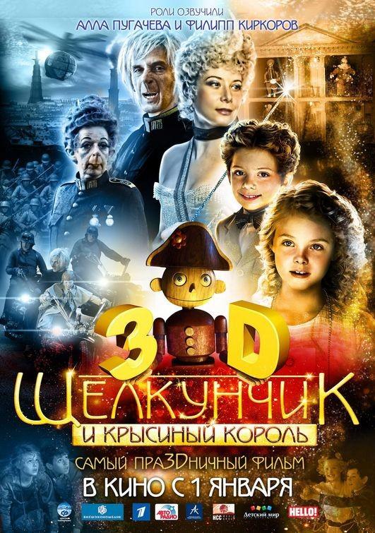 Poster russo (3) per il film The Nutcracker in 3D