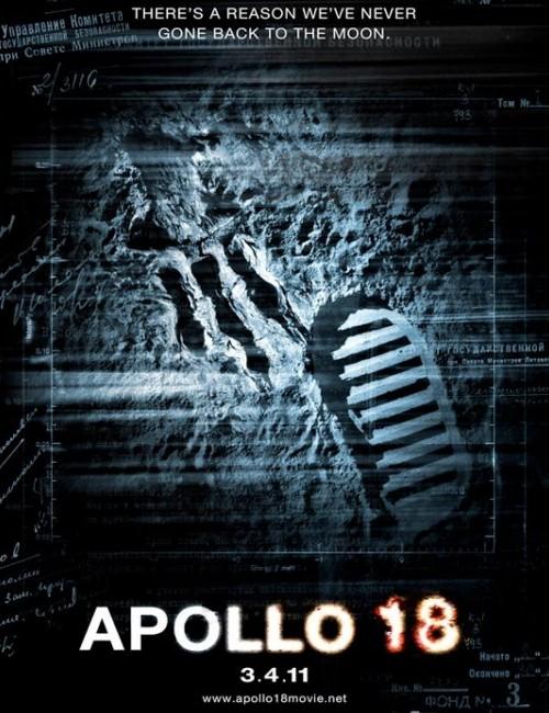 La locandina di Apollo 18