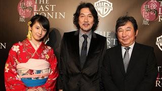 Nanami Sakuraba, Koji Yakusho e il regista Sugita Shigemichi alla premiere hollywoodiana del film The Last Chushingura