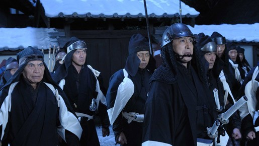 Un'immagine tratta dal film The Last Chushingura
