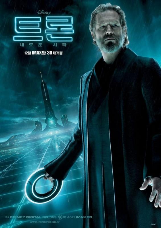 Altro poster coreano per Tron Legacy