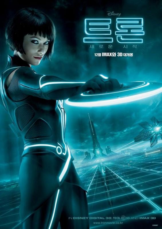 Character poster coreano per Tron Legacy - Olivia Wilde