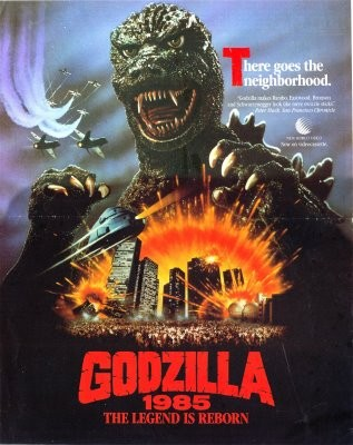 La locandina di Il ritorno di Godzilla