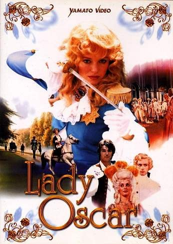 La locandina di Lady Oscar