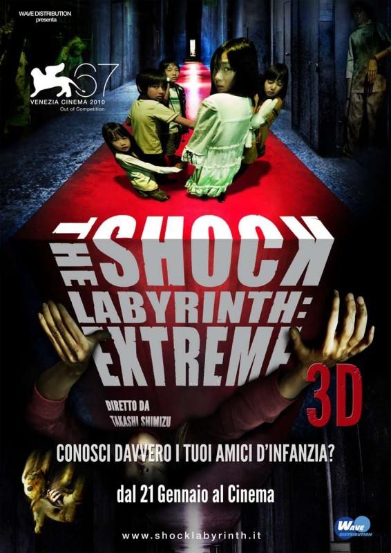 La locandina italiana di The Shock Labyrinth: Extreme 3D
