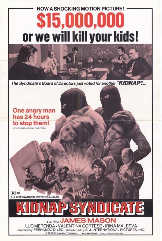 Locandina del film La città sconvolta: caccia spietata ai rapitori